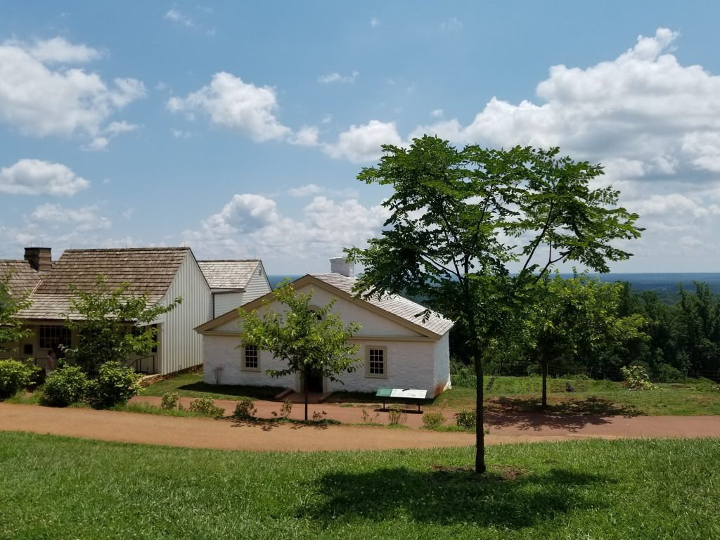 Mulberry Row at Thomas Jefferson's Monticello Plantation Home. The buildings where the slaves worked and lived.
