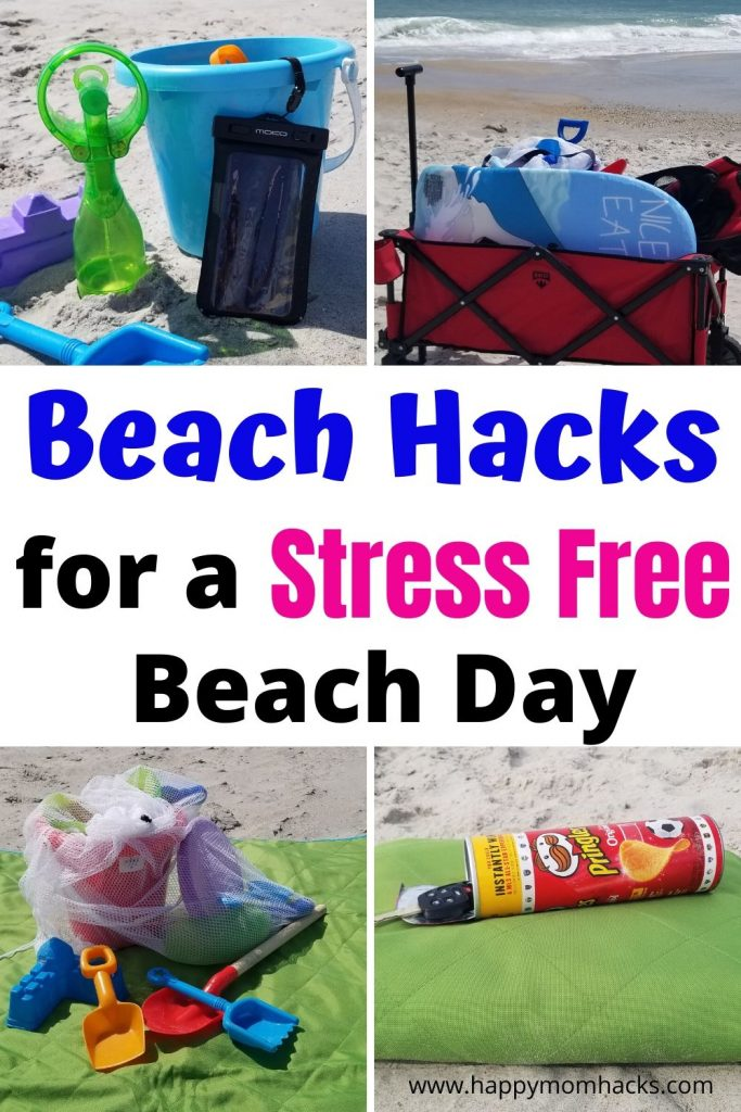 Beach Hacks Every Mom Needs to Know. Simple Beach Tips & Tricks for kids to make your Beach day or Beach vacation fun and stress free. Save your next family vacation with the best Beach Tips for a memorable day out with the kids. #beachhacks #beachtips #familyvacation #beach #sand #travelhacks